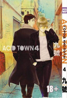 Город Кислоты. Acid Town. Том 4