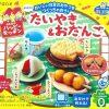 """Японский набор """"Сделай сам"""" тайяки, дайфуку, данго и рамунэ из порошка Popin Cookin."""