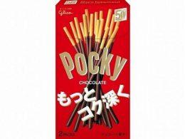 Палочки Pocky в шоколаде оригинальные, 42 г