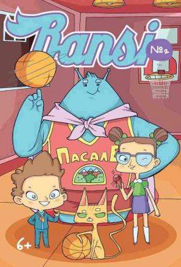 "Книга комиксов ""Bansi"" №2"