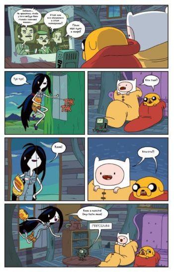 Adventure Time. Время приключений. Книга 3