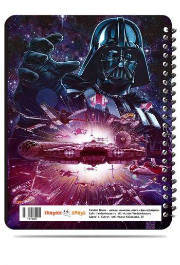 Тетрадь. Star Wars. Звёздные войны