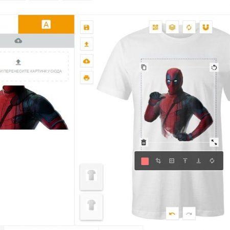 Загляните к нам на сайт fandomhouse.ru в раздел «Сделай Сам!», там появился новый конструктор футболок!