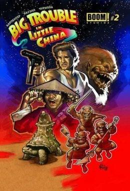 Большой переполох в Маленьком Китае №2 (обложка А)