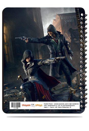 Тетрадь. Assassin's Creed