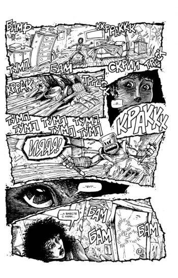 Teenage Mutant Ninja Turtles. Черепашки-Ниндзя. Выпуск 14