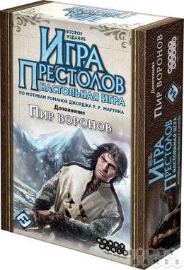 Игра престолов: Пир Воронов - Настольная игра(дополнение)