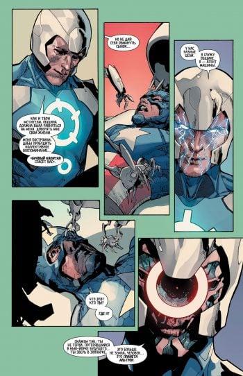 Avengers. Мстители. Том 5. Бесконечные Мстители