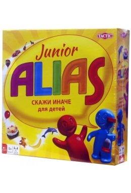 Alias Junior(Скажи иначе)