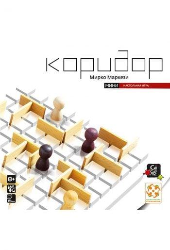 Коридор Мини (Quoridor Mini) rus/eng - PlayerOne