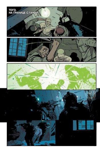 The Punisher. Каратель. Чёрное и белое. Пересекая границу. Последние дни. Омнибус