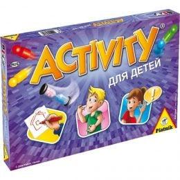 Activity: Для детей - PlayerOne