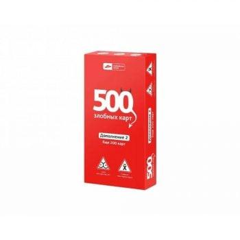 500 Злобных карт. Ещё 200 карт. Дополнение 2 - PlayerOne