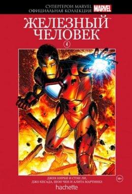 Ашет Коллекция. Супергерои Marvel № 4 Железный человек