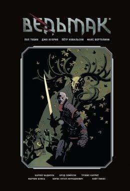 The Witcher. Ведьмак. Библиотечное издание