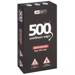 500 Злобных карт. Ещё 200 карт. Дополнение 1 - PlayerOne