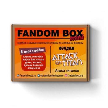 FANDOM BOX - Attack on Titan (Атака на титанов)