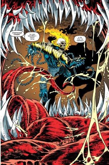 Venom. Веном. Духи Возмездия