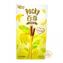 Палочки Pocky Мороженное и банан, 45 г