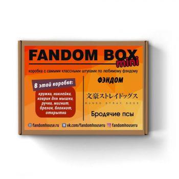 FANDOM BOX - Bungou Stray Dogs (Бродячие псы)
