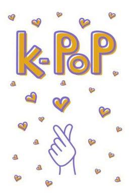 Блокнот K-POP. Твой яркий проводник в корейскую культуру! (Белый)