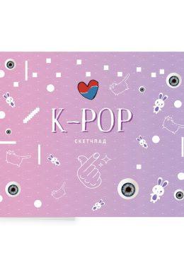 Скетчпад K-POP