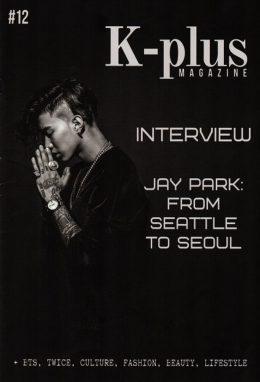 K-Plus Magazine №12