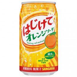 Sangaria Orange со вкусом апельсина, Япония, 350 г.