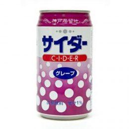 Лимонад Tominaga со вкусом Винограда, 330мл, Япония